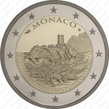 2 евро 2015, замок на скале Монако - Аверс