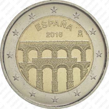 2 евро 2016, акведук в Сеговии - Аверс