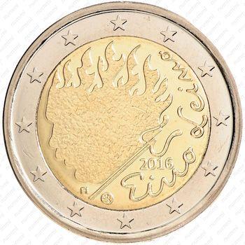 2 евро 2016, Эйно Лейно - Аверс