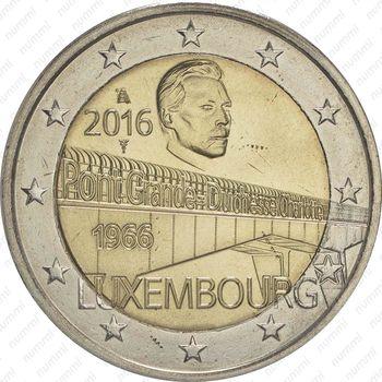 2 евро 2016, мост Великой герцогини Шарлотты - Аверс