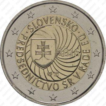 2 евро 2016, председательство Словакии в ЕС - Аверс