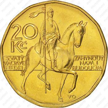 20 крон 2002