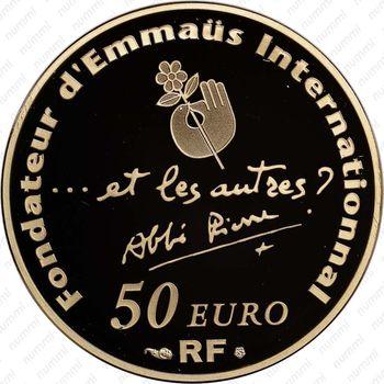 50 евро 2012, аббат Пьер