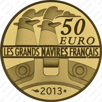 50 евро 2013, пароход Амазонка