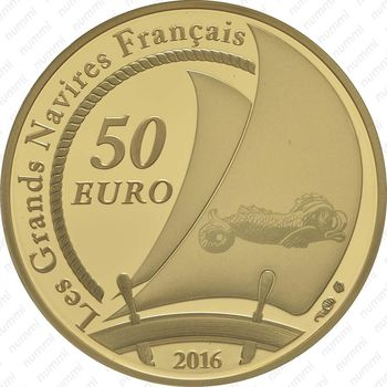 50 евро 2016, барк Белэм