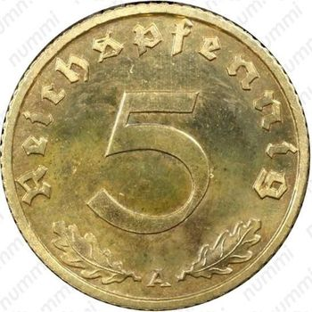 5 рейхспфеннигов 1936