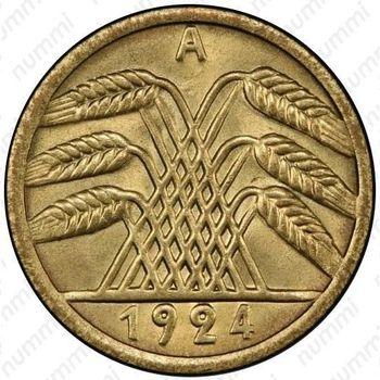 5 пфеннигов 1924