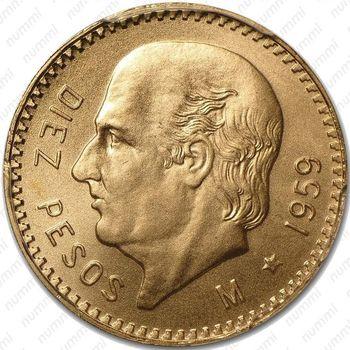 10 песо 1959