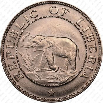 2 цента 1941