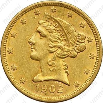 5 долларов 1902, голова Свободы