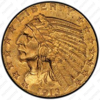 5 долларов 1913, голова индейца