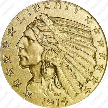 5 долларов 1914, голова индейца