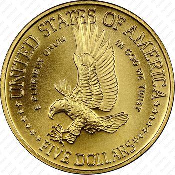 5 долларов 1986, Статуя Свободы