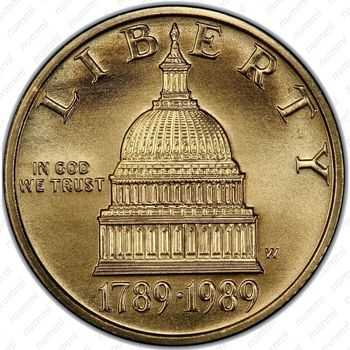5 долларов 1989, Конгресс США