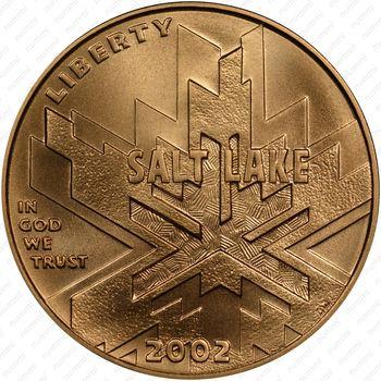 5 долларов 2002, Олимпиада в Солт-Лейк-Сити