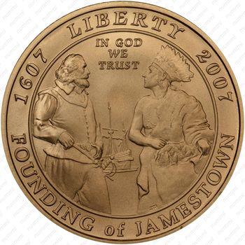 5 долларов 2007, Джеймстаун