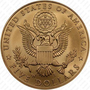 5 долларов 2008, белоголовый орлан