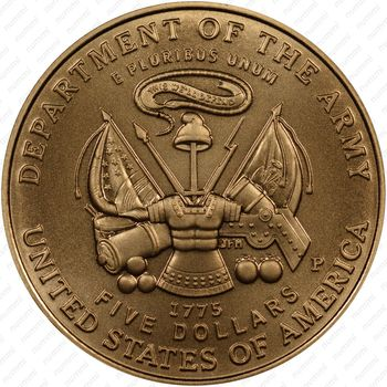 5 долларов 2011, армия США