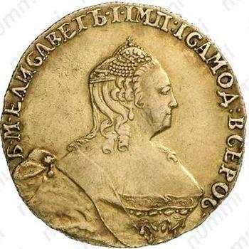 5 рублей 1758, BS - Аверс