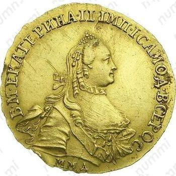 5 рублей 1763, ММД - Аверс