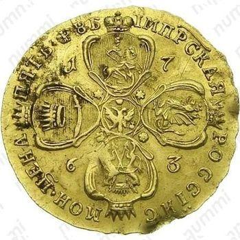 5 рублей 1763, ММД - Реверс
