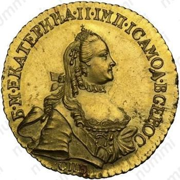 5 рублей 1777, СПБ, Новодел - Аверс