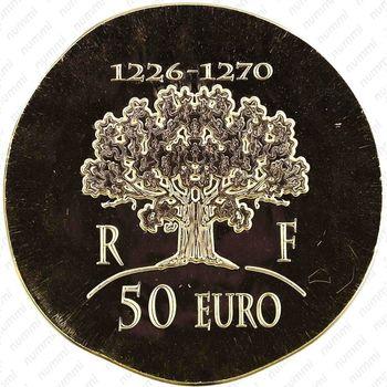 50 евро 2012, Людовик IX Святой