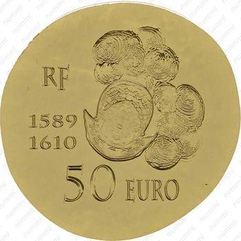 50 евро 2013, Генрих IV
