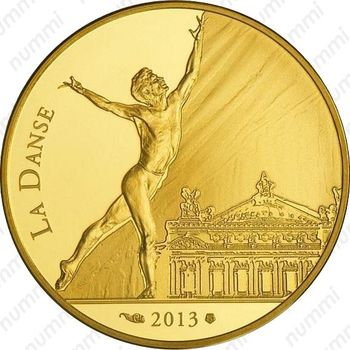 50 евро 2013, Рудольф Нуреев