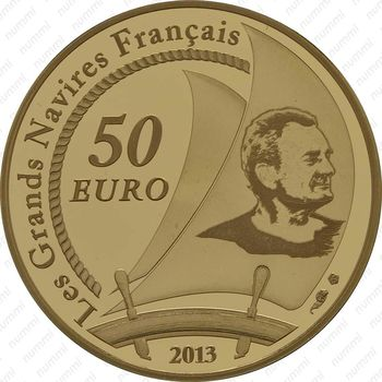 50 евро 2013, яхта Pen Duick