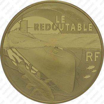 50 евро 2014, подводная лодка Редутабль