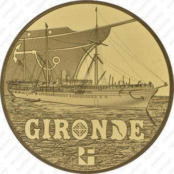 50 евро 2015, пароход Жиронда