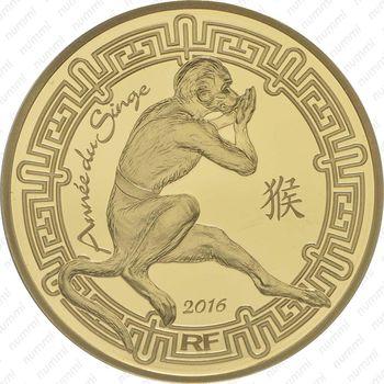 50 евро 2016, год обезьяны