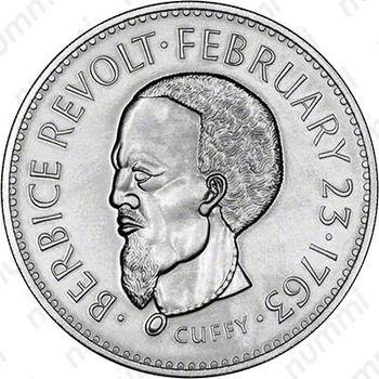 1 доллар 1970, еда миру