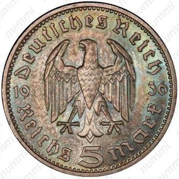 5 рейхсмарок 1936, Третий рейх, без свастики