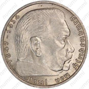 5 рейхсмарок 1937