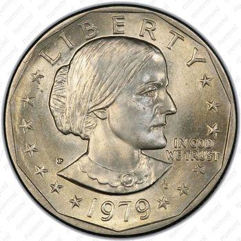 1 доллар 1979, доллар Сьюзен Энтони