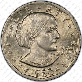 1 доллар 1980, доллар Сьюзен Энтони