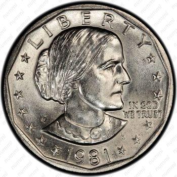 1 доллар 1981, доллар Сьюзен Энтони