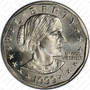 1 доллар 1999, доллар Сьюзен Энтони
