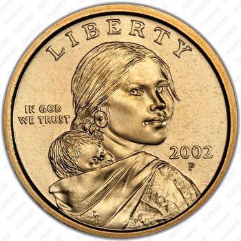 1 доллар 2002, Сакагавея - Аверс