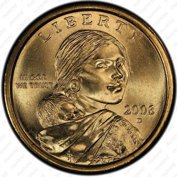 1 доллар 2003, Сакагавея - Аверс