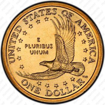 1 доллар 2004, Сакагавея - Реверс