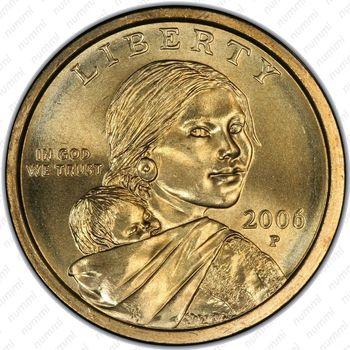 1 доллар 2006, Сакагавея - Аверс