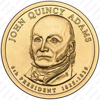 1 доллар 2008, Джон Куинси Адамс - Аверс