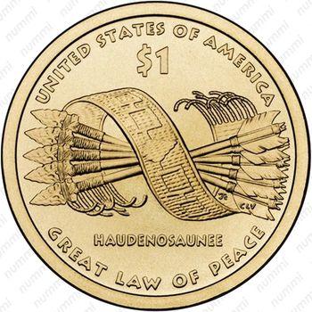 1 доллар 2010, Сакагавея - Реверс