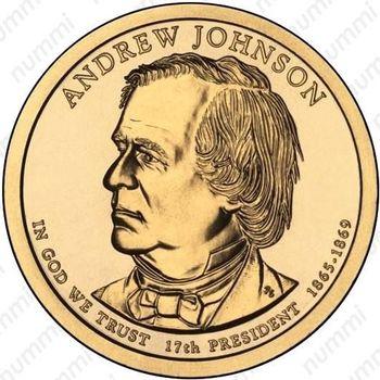 1 доллар 2011, Эндрю Джонсон - Аверс