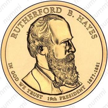 1 доллар 2011, Ратерфорд Хейз - Аверс