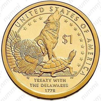 1 доллар 2013, Сакагавея - Реверс