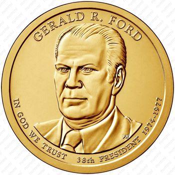 1 доллар 2016, Джеральд Форд - Аверс